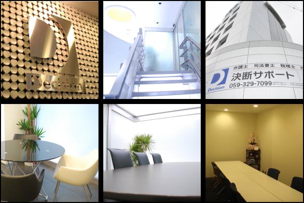 yokkaichi-office